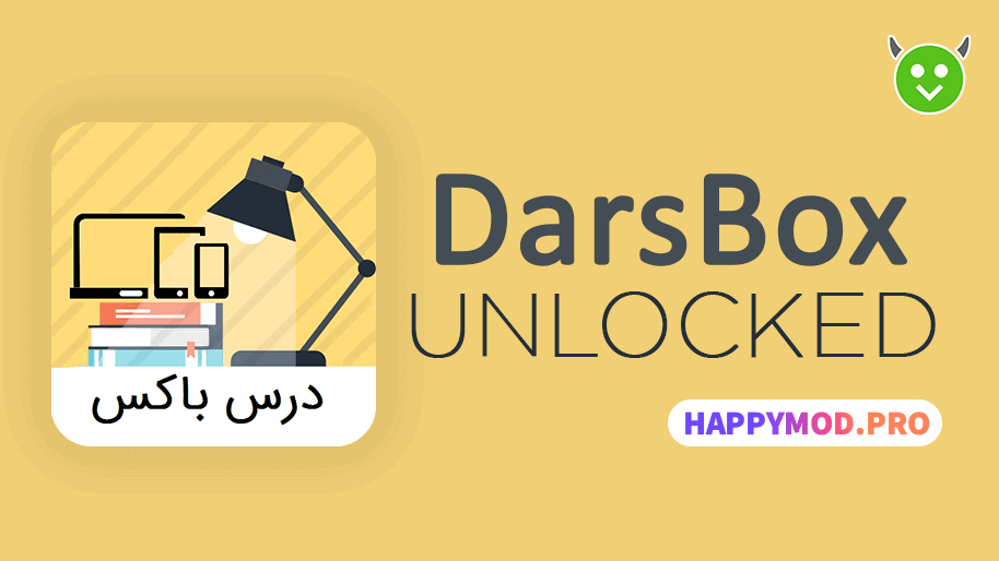 darsbox-mod-apk-download-unlocked-version